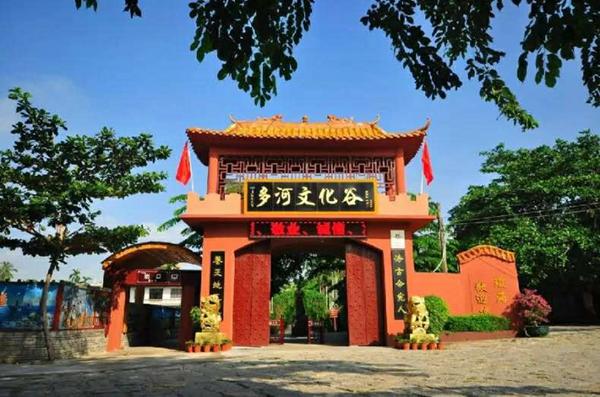 琼海市区域内其他非v区域旅游景区,攻略旅游点台湾7日游自由行乡村图片